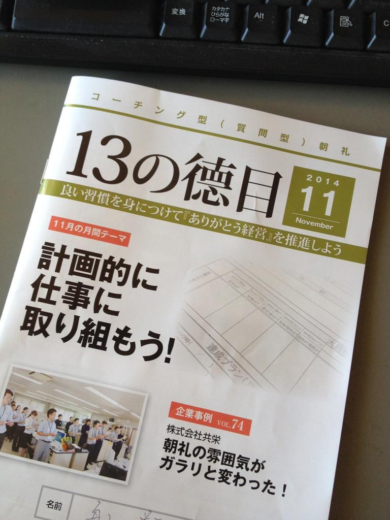 IMG_6465