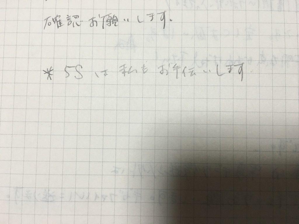 img_3977